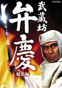 歴史上のイケメン 日本史(証拠写真付き)