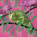 赤い公園 / 消えない - EP [CD]