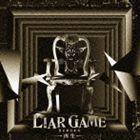 [CD] 中田ヤスタカ(音楽)/LIAR GAME 再生 オリジナルサウンドトラック