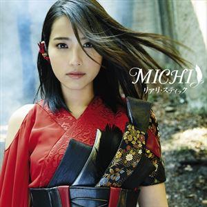 [CD] MICHI/TVアニメ「クロムクロ」EDテーマ::リアリ・スティック(初回限定盤/C…