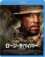 [Blu-ray] ローン・サバイバー