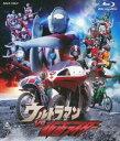 【27%OFF】[Blu-ray] ウルトラマンVS仮面ライダー