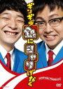 【25%OFF】[DVD] 銀シャリ/ギンギラ銀にシャリげなく