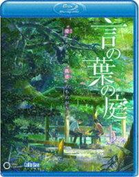 劇場アニメーション 言の葉の庭 Blu-ray