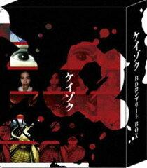 ★プレミアムセール[Blu-ray] ケイゾク 初回生産限定 Blu-ray コンプリートBOX