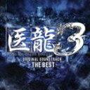 [CD] (オリジナル・サウンドトラック) 医龍3 THE BEST