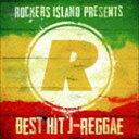 Rockers Island Presents Best Hit J Reggae [CD]