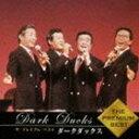 [CD] ダークダックス/ザ・プレミアム・ベスト ダークダックス(SHM-CD)