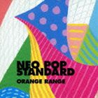 ORANGE RANGE / NEO POP STANDARD(通常盤) [CD]