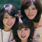 【21%OFF】[CD] キャンディーズ/ゴールデン☆ベスト キャンディーズ(完全生産限定盤/Blu-spe...