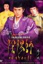 【25%OFF】[DVD] 陰陽師 2