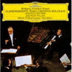 モーツアルト - ピアノ協奏曲 第21番 ハ長調 K.467(マウリツィオ・ポリーニ)