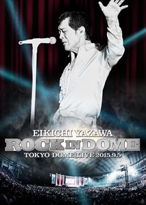 [DVD] 矢沢永吉/ROCK IN DOME
