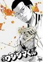 [DVD] 闇金ウシジマくん ディレクターズカット版 DVD-BOX