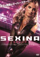 【25%OFF】[DVD] SEXINA セクシーナ
