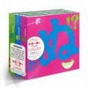 GReeeeN / 歌うたいが歌うたいに来て 歌うたえと言うが 歌うたいが歌うたうだけうたい切れば 歌うたうけれども・・・(特別限定友達一緒にパック盤/3CD+3DVD+復習盤CD) [CD]