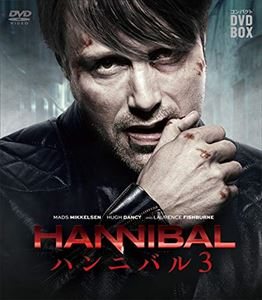 海外, その他 HANNIBAL DVD-BOX 3 DVD