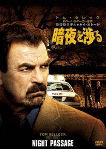 【25%OFF】[DVD] 警察署長ジェッシイ・ストーン 暗夜を渉る