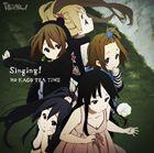 [CD] 放課後ティータイム/映画 けいおん! ED曲: Singing!(初回限定盤)
