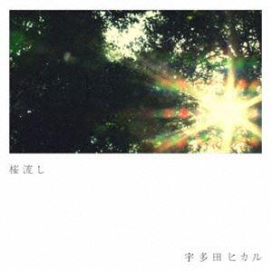 [DVD] 桜流し