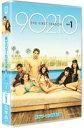 【25%OFF】[DVD] 新ビバリーヒルズ青春白書 90210 シーズン1 DVD-BOX part1