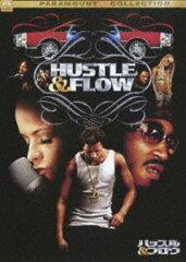 [DVD] ハッスル&フロウ
