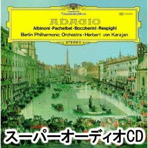 ヘルベルト・フォン・カラヤン(cond) / アルビノーニのアダージョ パッヘルベルのカノン(初回生産限定盤/SHM-SA-CD) [スーパーオーディオCD]