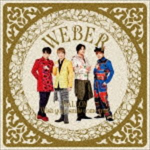 WEBER / -BALLON-/笑顔が叶いますように(初回限定盤A/CD+DVD) [CD]