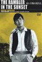 [DVD] 赤い夕陽の渡り鳥