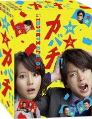 【期間限定セール!】[DVD] 特上カバチ!! DVD-BOX