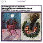 [CD] アンドレ・プレヴィン(cond)/コープランド: 組曲 赤い子馬 ブリテン: シンフォニア・ダ・レクイエム(来日記念盤)