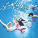 乃木坂46 / ガールズルール(Type-C/CD+DVD) [CD]