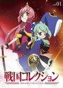 【ミュージック・フェスタ 2012'】[DVD] 戦国コレクション Vol.01