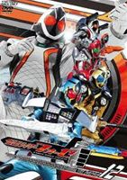 Kamen Rider fourze DVD VOL.12 DVD