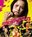 [Blu-ray] 少年メリケンサック