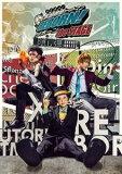 家庭教師ヒットマンREBORN! the STAGE -隠し弾(SECRET BULLET)-【DVD】 [DVD]