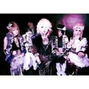 Japanesque Rock Collectionz Aid DVD「Cure」 Vol.7 [DVD]