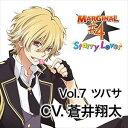 蒼井翔太 / 夜空に輝く星(アイドル)とふたりきりで過ごすCD 「MARGINAL#4 Starry Lover」 Vol.7 ツバサ CV.蒼井翔太 [CD]