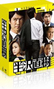 [DVD] 半沢直樹 -ディレクターズカット版- DVD-BOX