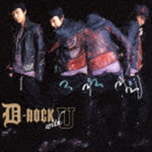三浦大知 / D-ROCK with U(CD+DVD) [CD]