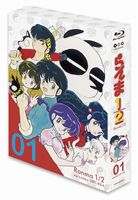 [Blu-ray] TVシリーズ らんま1/2 Blu-ray BOX【1】