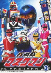 特撮ヒーロー, 戦隊シリーズ  VOL.3 DVD