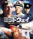 ミッドウェイ-海戦75周年アニバーサリー特別版- [Blu-ray]