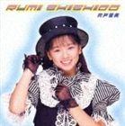 [CD] 宍戸留美/アイドル ミラクルバイブルシリーズ: 宍戸留美