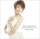 工藤静香 / My Treasure Best -中島みゆき×後藤次利コレクション- [CD]