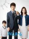 [DVD] アイムホーム DVD-BOX - ぐるぐる王国DS 楽天市場店