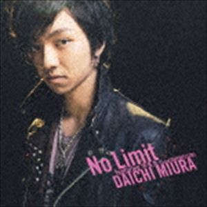 三浦大知 / No Limit featuring 宇多丸(from RHYMESTER) [CD]