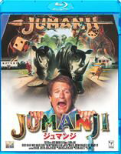 【25%OFF】[Blu-ray] ジュマンジ