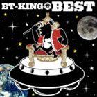 [CD] ET-KING/ET-KING BEST(通常盤)