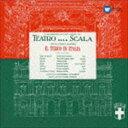 マリア・カラス(S) / ロッシーニ:歌劇『イタリアのトルコ人』(全曲)(ハイブリッドCD) [CD]